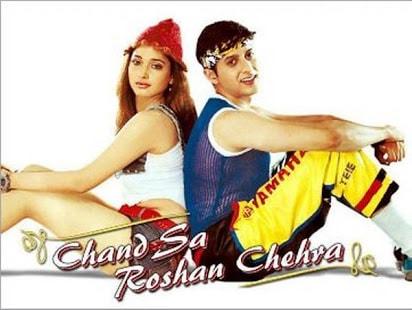 Chand Sa Roshan Chehra