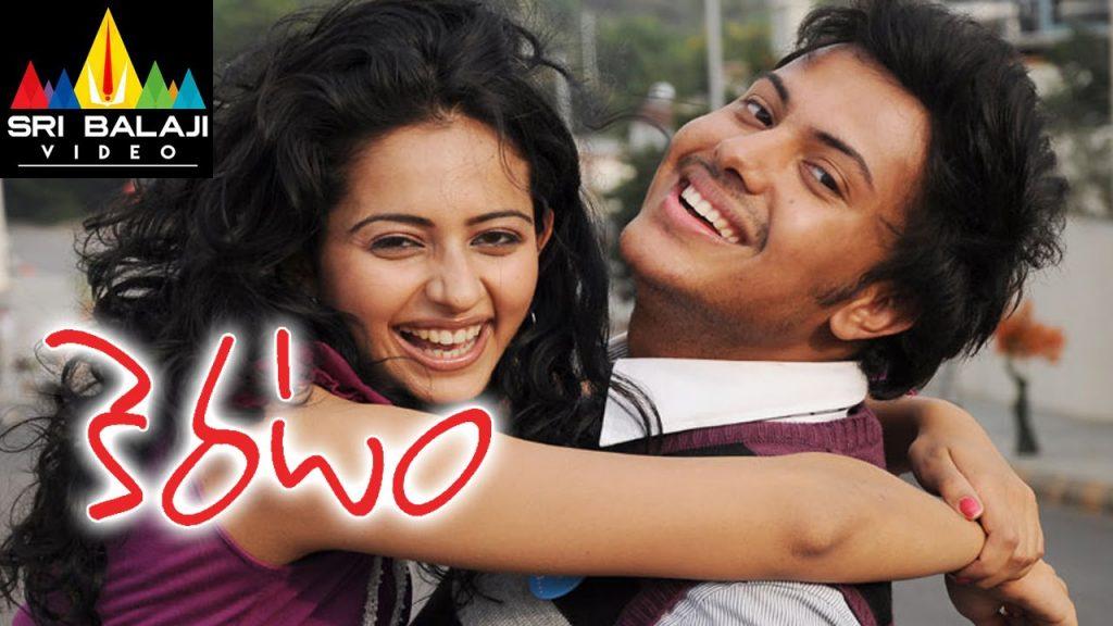 Keratam (Telugu Film)