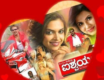 2006 - Aishwarya (Kannada)