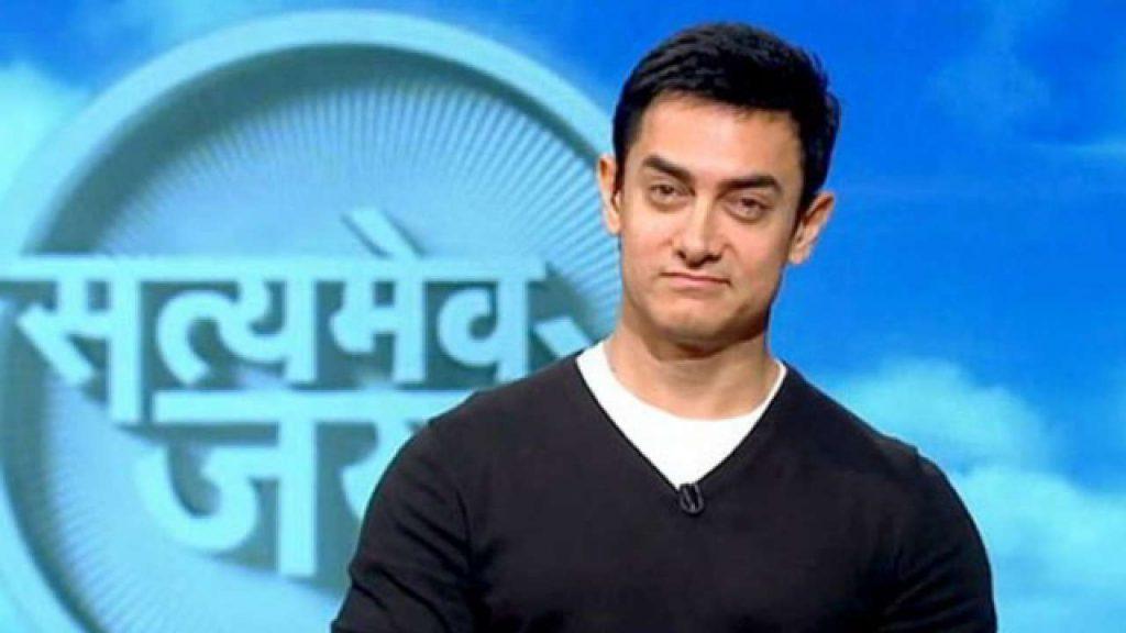 satyamev jayate aamir khan