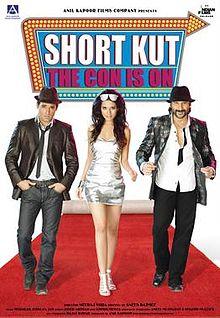 Shortkut 2009