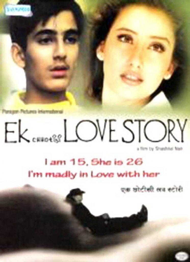 Aditya Seal Ek Chhoti si Love Story